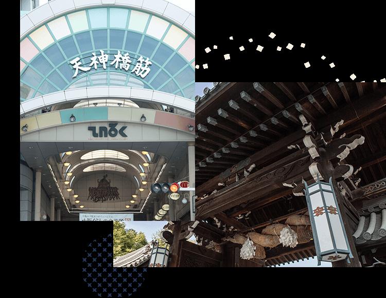日本一長い商店街としても有名